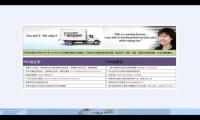 3.0 FBA仓储服务介绍-最新跨境亚马逊开店教程-适用小白新手卖家