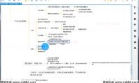 2019-12-31  打造产品爆款,运营单品操作模式(阿姣)-泽思电商