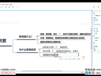 【19.12.27】自运营粉丝快速累积-水朵教育vip系统课