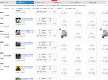 2019-12-26-空缺老师-【基础选修课:淘客篇5-淘宝客抖音快手合作引流】