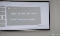 淘宝客实战分享会-【第六节】淘宝评价引流玩法+微博引流