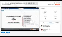 2019.12.26-不一样的手淘首页流量玩法-远冲-优伯乐电商VIP教程
