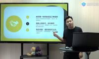 实操:闲鱼排名优化玩法及常见问题解答(第三节上)