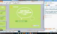 潭州学院微商VIP课程-高级班