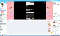 淘宝客实战分享会-【第八节】付费流量玩法:本地生活化,短信群发,小红书,女性APP