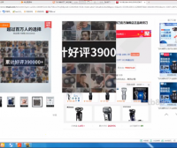 2019.09.26-直通车提高ROI-兰心-优伯乐电商VIP教程