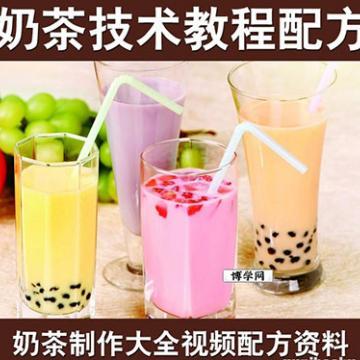 【奶茶配方】正宗港式波霸珍珠奶茶配方