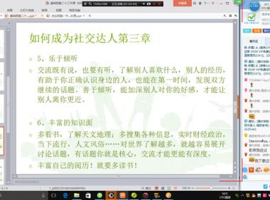 潭州学院微商VIP课程-基础班