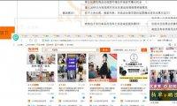 2020.03.16高点击主图及高转化详情页制作细节-亚文教育vip教程
