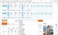 2020.02.24精准选词,主推高曝光标题打造技巧(阿姣)-泽思电商