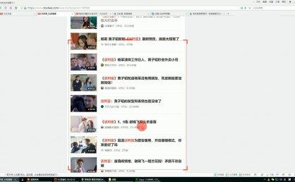 短视频自媒体变现课程(月入10万)-第10课:推荐低、没播放、怎么办?