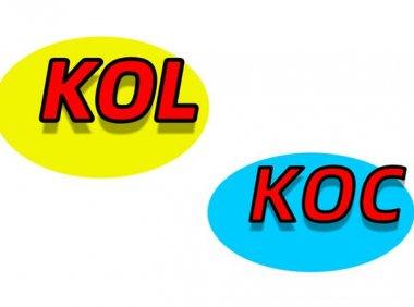 KOC和KOL什么意思?KOC和KOL的区别!